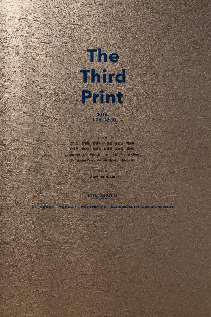 2014_The Third Print (10)