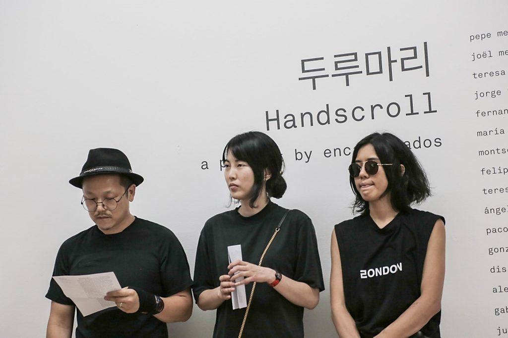 2016_Handscroll (11)