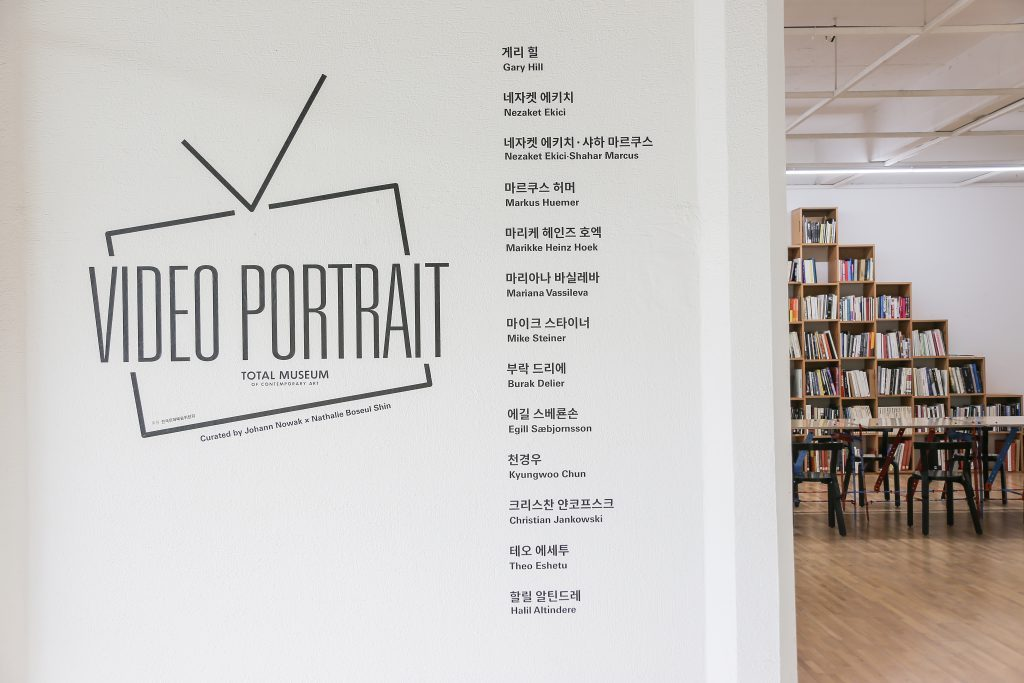 2017_Video Portrait vol (1)