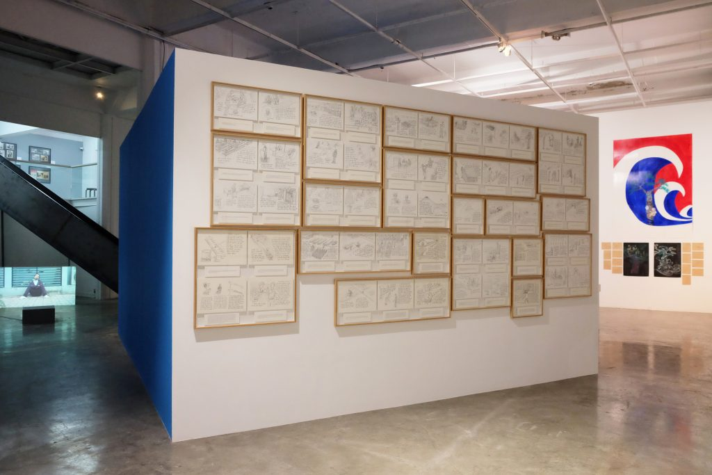 TMR_Installation View (1)