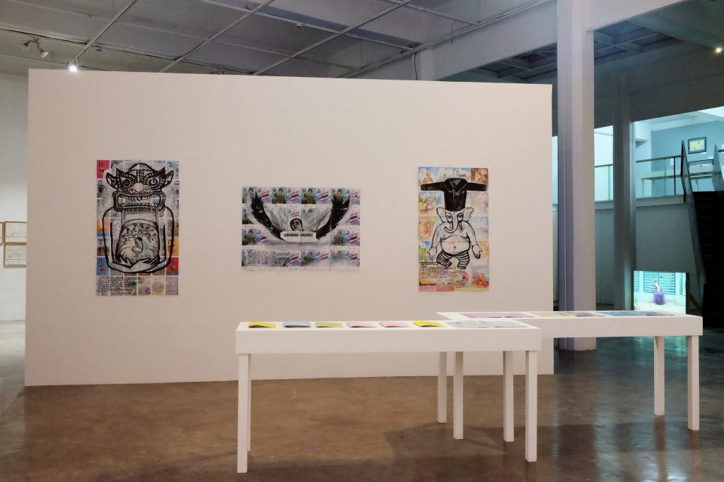 TMR_Installation View (2)