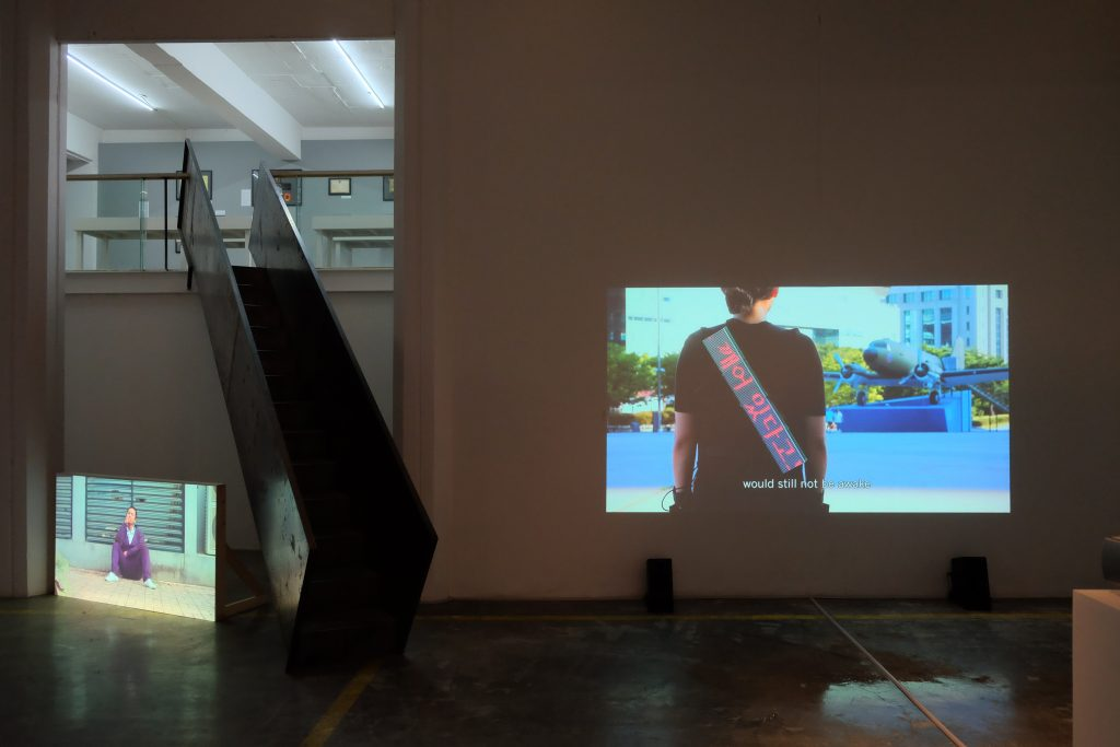 TMR_Installation View (3)