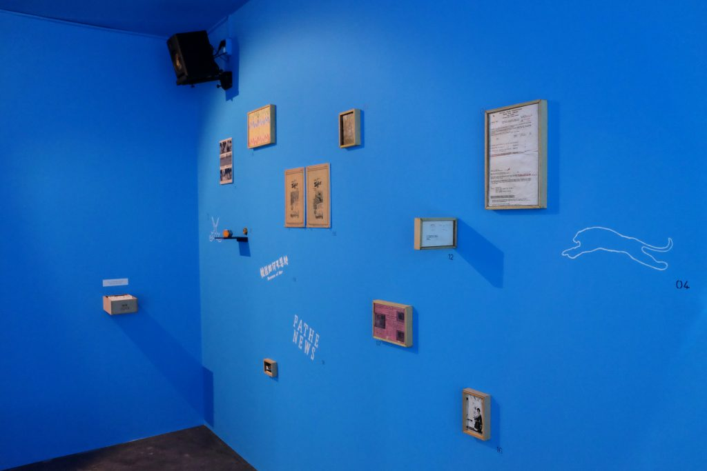 TMR_Installation View (4)