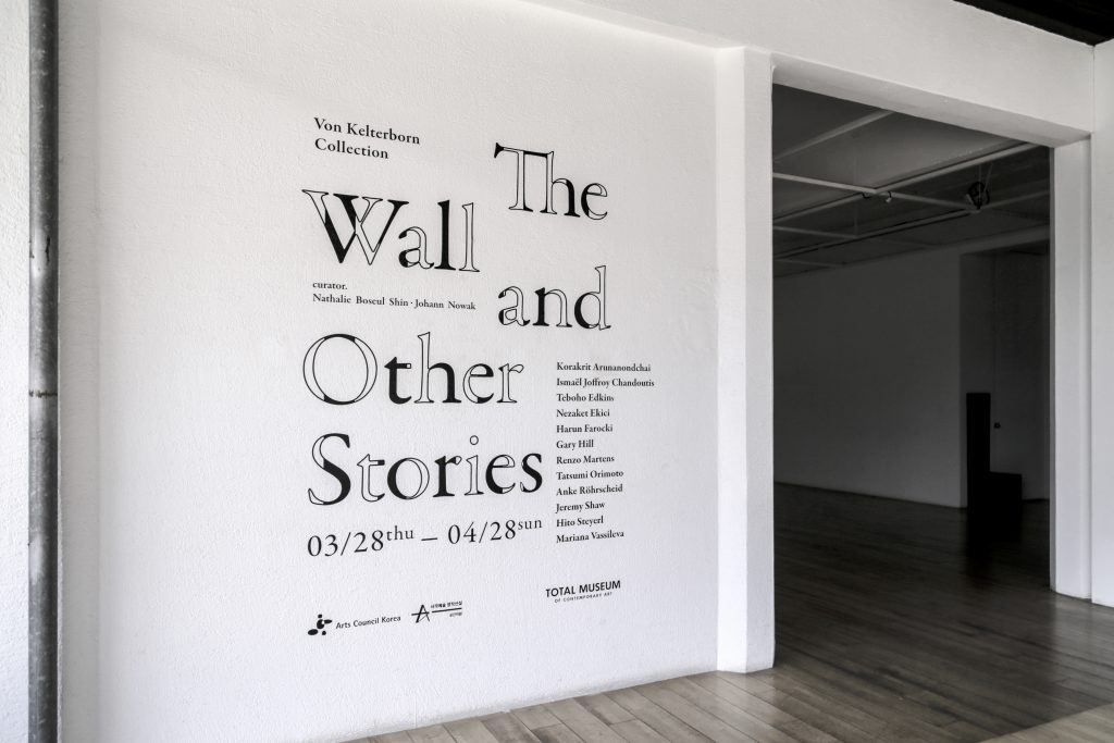 2019_The wall and other stories (1)