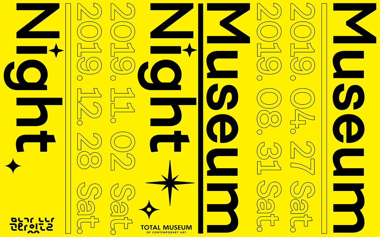 museum night02