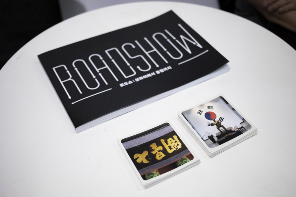 2019_roadshow (27)