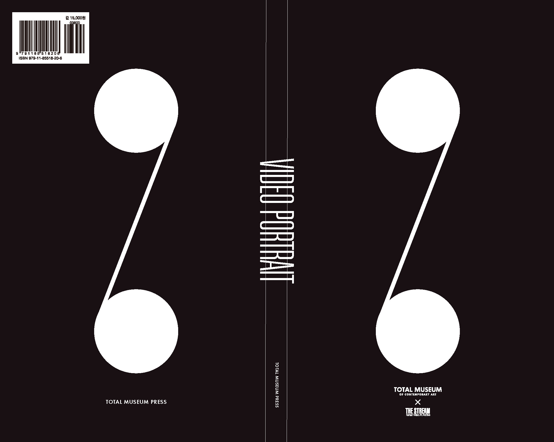 videoportrait_book_cover0609_페이지_1